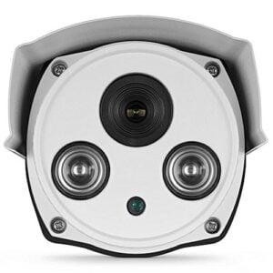 FDT (FD7902) Outdoor Wireless Security Camera